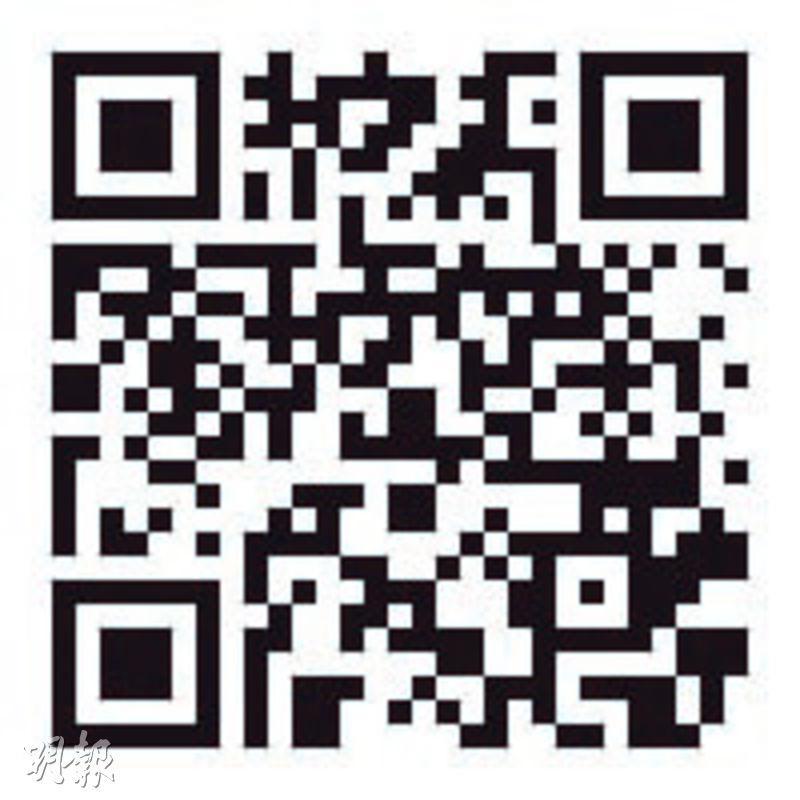 網站攻略:經評審專上課程資料網(iPASS)