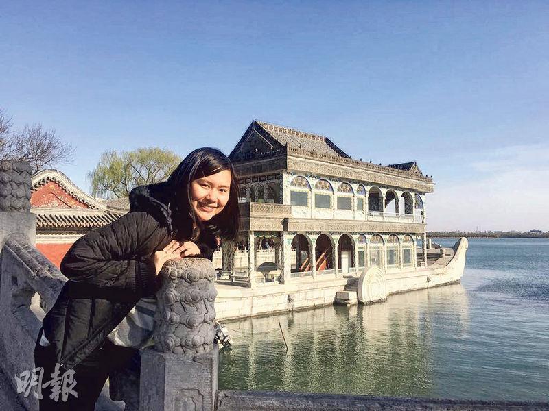 Lydia認為,領隊工作充滿活力及挑戰,適合性格外向的人,亦可與客人一起感受旅遊樂趣。圖為北京頤和園。