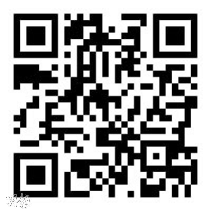 獸醫管理局網站