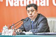 統戰部副部長冉萬祥回應中共「一黨獨裁」說法時稱,中國的多黨合作制「橫看成嶺側成峰」。(中新社)
