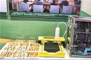 中國農業科學院院長唐華俊指,「砥礪奮進的五年」展覽中的3D打印薯仔製品頗受歡迎。(網上圖片)