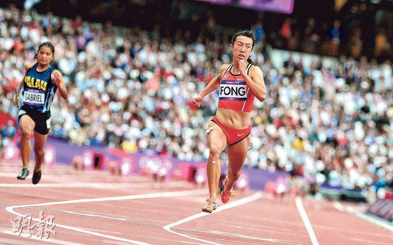 回憶2012年倫奧預賽,方綺蓓最難忘在逾6萬觀眾的目光下屏息斂神,眼中只有紅色跑道。