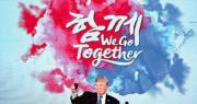 美國總統特朗普昨日訪問韓國時,在韓國總統文在寅為其舉行的國宴上舉杯致意。(法新社)