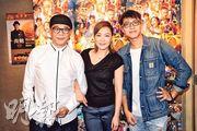 Bobby、田蕊妮及吳業坤前晚設飯局睇《誇世代》首播。(攝影﹕鍾偉茵)