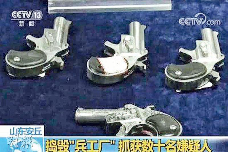 山東警方近日搗破一個「火柴槍」工場,拘捕數十人。圖為警方檢獲的火柴槍。部分做工精良,稍加改造即可成為真槍。(網上圖片)