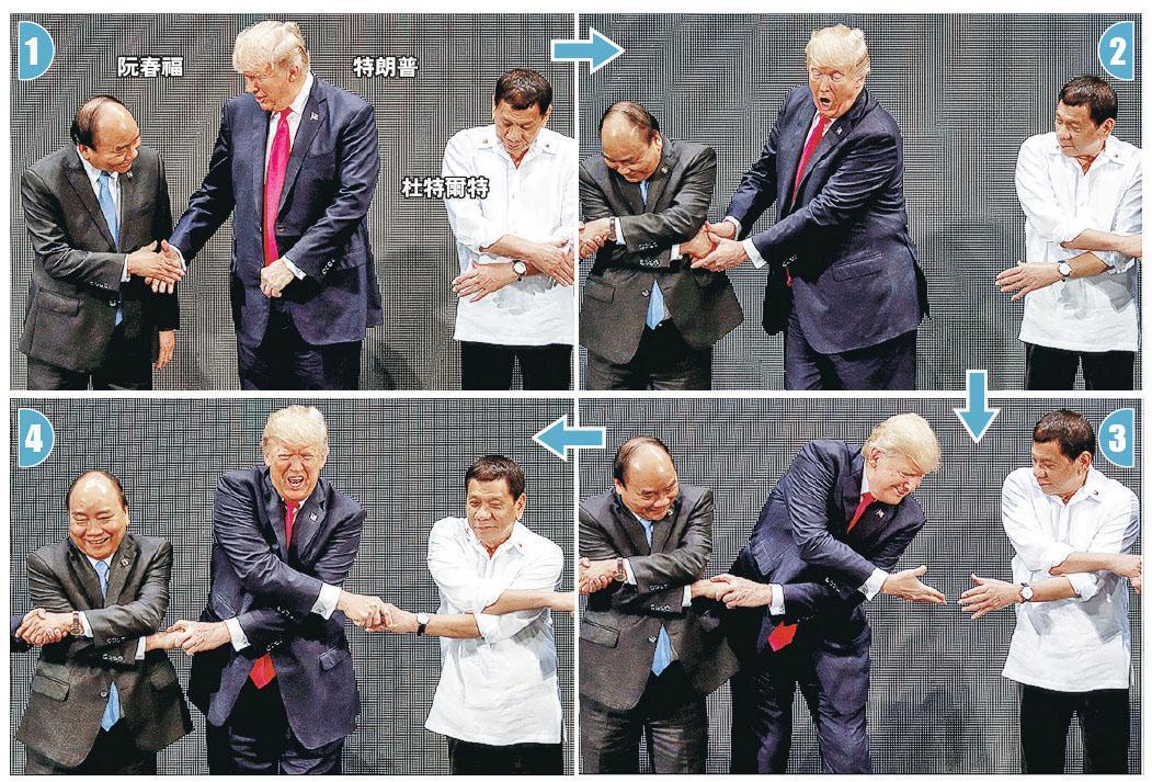 美國總統特朗普昨在馬尼拉東盟峰會揭幕儀式上,站在越南總理阮春福和菲律賓總統杜特爾特中間準備拍攝大合照時出現「蝦碌」場面。特朗普最初並沒如傳統般交叉握手,經過一輪擾攘後才和其他人「接軌」順利合照,特朗普自己亦忍俊不禁。(路透社)