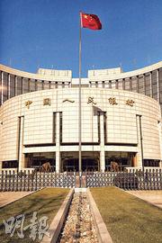 中國M2增長按年只錄得8.8%,再創歷來新低。圖為中國人民銀行總部。(資料圖片)