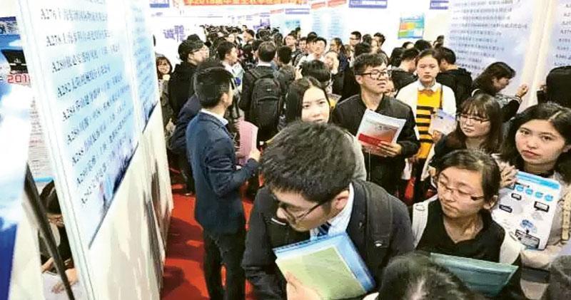 上海市昨日舉行2018屆大學畢業生秋季校園招聘會暨港澳台僑畢業生專場招聘會,是今年規模最大的大專院校畢業生招聘會,並首次為港澳台僑生舉辦專場招聘。(網上圖片)