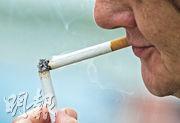 吸煙危害健康,但不是人人都深切明白,並成功戒除煙癮。