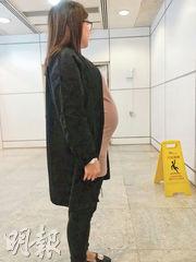 懷孕7個半月的陳太每4周一次長途跋涉由東涌逸東邨到位於葵涌的瑪嘉烈醫院接受產檢,來回3小時。她擔心隨着臨近生產,產檢次數增加,覆診時更辛苦。(受訪者提供)