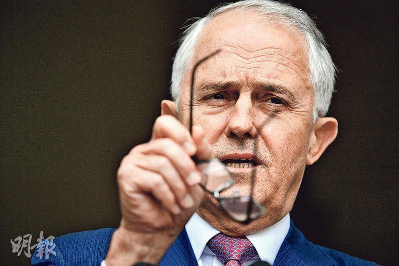 澳洲總理特恩布爾昨在國會提出新法案。(路透社)