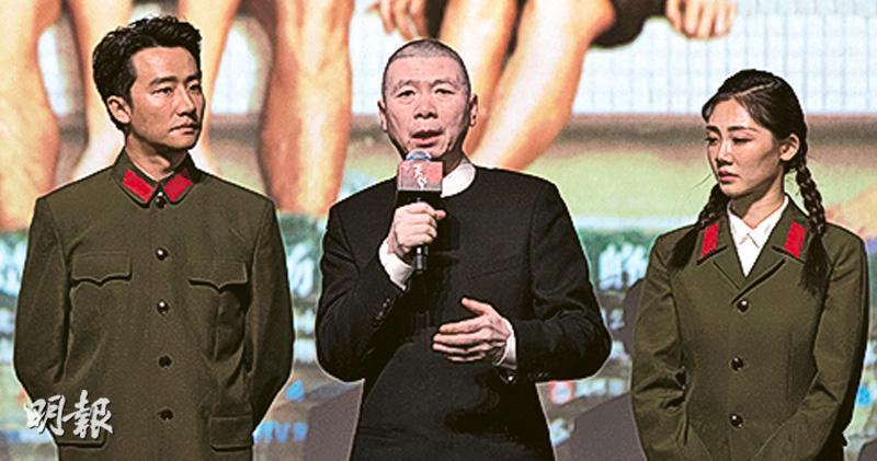 12月6日,《芳華》在北京舉行首映禮,主創人員馮小剛(中)、黃軒(左)、苗苗(右)等講述創作歷程。(中新社)