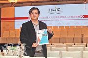 王凱峰表示,數十場候選人政綱宣講會中,他只獲邀請出席由香港青年工業家協會主辦的一場。(李紹昌攝)
