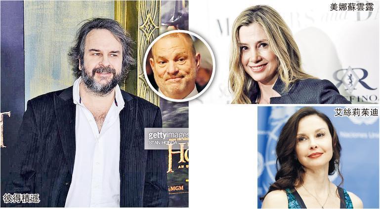 金像導演彼得積遜稱當年拍攝《魔戒》,曾想起用美娜蘇雲露和艾絲莉茱迪,但遭監製韋斯汀(圓圖)反對。