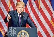 特朗普周一在華盛頓的列根大廈和國際貿易中心發表關於《國家安全戰略報告》的講話,提到經濟安全才能保障國家安全。(路透社)