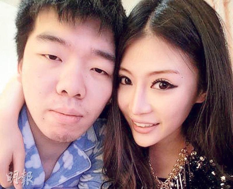 吉星鵬及其妻