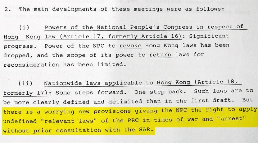 英國政府密檔中,提及基本法草擬的進展,當中引述有憂慮人大會藉「戰爭或動亂(unrest)」的情况,在不事先諮詢香港情况下引入內地法例。(英國國家檔案館文件)