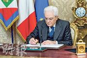 意大利總統馬塔雷拉周四簽署法令解散國會。(路透社)