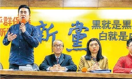新黨昨召開記者會,發言人王炳忠(左)表示,對他開設的網媒被說成接受大陸黨政軍資源,令他匪夷所思。(中央社)