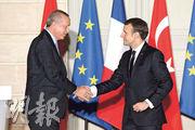 法國總統馬克龍(右)上周五在巴黎愛麗舍宮會晤到訪的土耳其總統埃爾多安。(法新社)