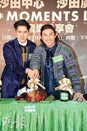 天佑(左)與又南(右)昨日切燒豬預祝演唱會成功。(攝影/記者﹕林祖傑)