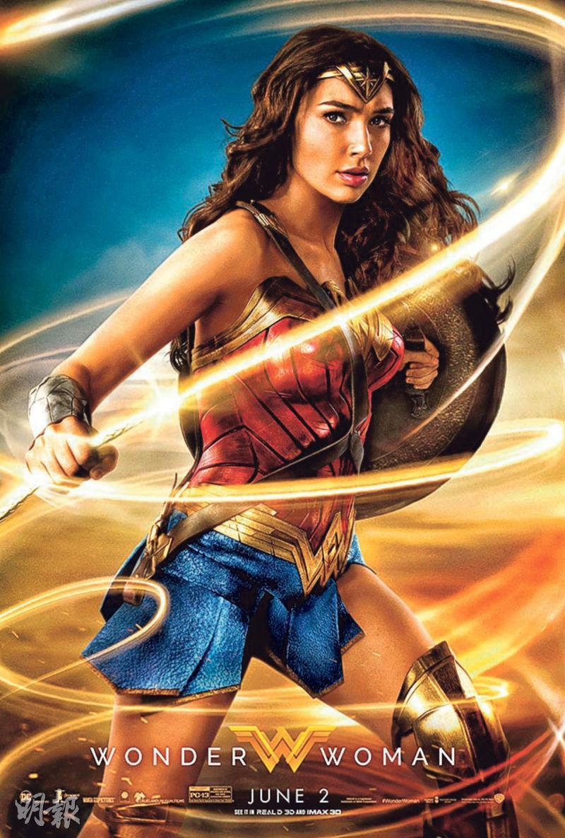 早前有傳《神奇女俠》將會成為史上首部問鼎奧斯卡主要獎項的超級女英雄電影,根據目前形勢,這個預測很大機會變成事實。