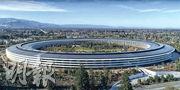 圖為蘋果公司位於加州的「飛船」總部大樓。(網上圖片)