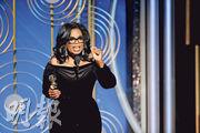 奧花雲費在金球獎頒獎台上,呼籲性罪行受害婦女「勇敢說出真相,就是我們最強的武器」。(路透社)