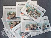 《南德意志報》2016年4月初連日報道「巴拿馬文件」所涉各界名人開設離岸空殼公司的情况。爆料人認為報道有助各國關注立法阻遏避稅,伸張公義。