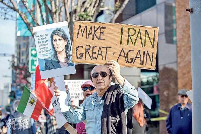 美國洛杉磯上周日有人參與集會支持伊朗近期反政府示威的民眾,並高舉「令伊朗重新偉大」的標語。(路透社)
