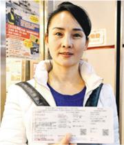 家住廣州市番禺區的李小姐每月會來港三四次,直通巴單程車費約120港元,每次要花兩個多小時,也可能塞車。她表示日後會改搭高鐵,即使票價較直巴貴一倍,但可節省不少時間仍值得。(鍾林枝攝)