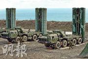 俄羅斯S-400防空導彈系統(圖)據指已經付運中國,若部署東南沿海,射程將覆蓋整個台灣。(網上圖片)