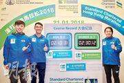 上屆華人最快跑手魏賡(左起)與戰友尹焯熙正面交鋒,女將(右)黃芷銦則瞄準個人最佳時間。(鄭嘉慧攝)