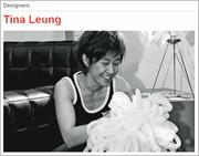 前業主富港投資有限公司股東之一為原名梁康琳的梁瀚瀶,她曾在英國修讀產品設計,畢業後任職一間跨國家具及燈具公司,並晉升至創作總監。記者日前致電該公司查詢,職員指梁已離職。(網頁撮圖)