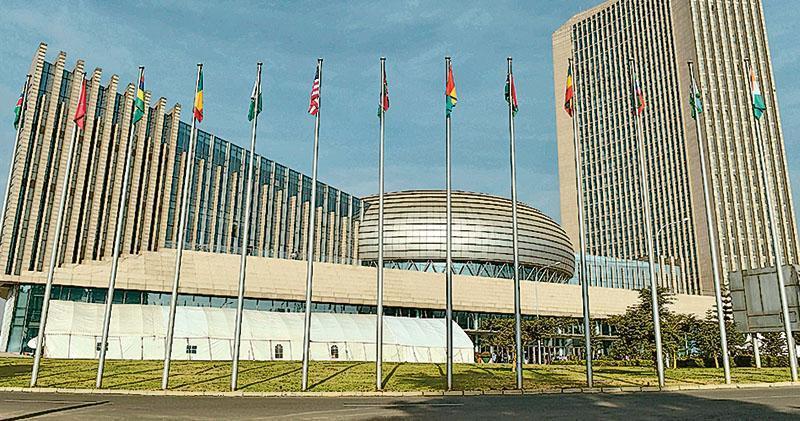 非洲聯盟總部由中國政府出資興建,2012年落成。法國及英國傳媒近日稱,中國在大樓安裝了監聽器。(法新社)