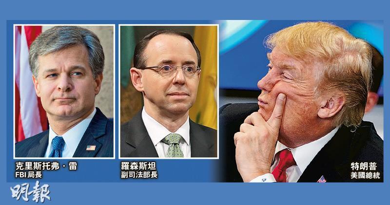 美國傳媒消息普遍指,美國總統特朗普認定通俄門備忘公開後有助打擊調查的公信力。(法新社)