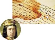 亞拉岡的斐迪南二世(圓圖)的密碼信(上圖)經歷500年,終於被人破譯。(網上圖片)