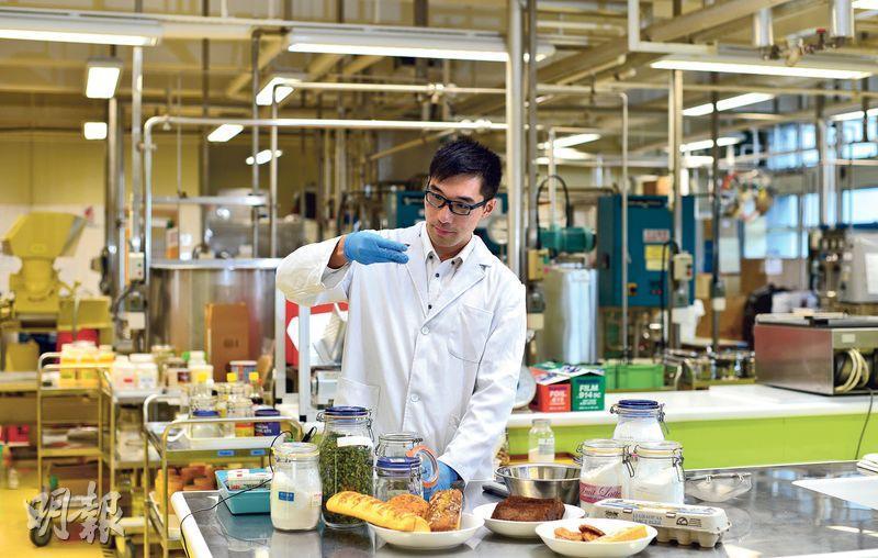 生涯規劃﹕研發小食品 蘊藏大學問