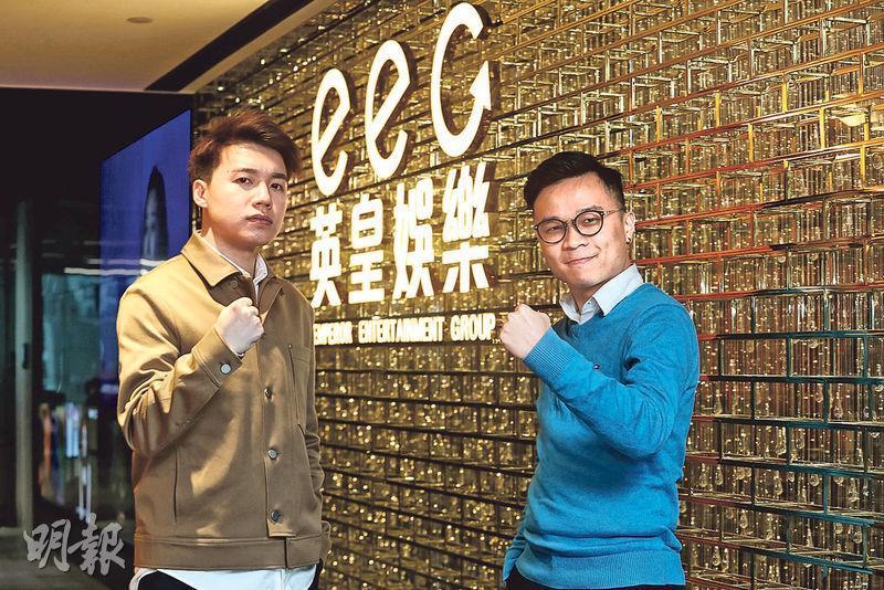英皇電競業務總監張焯然(右)與香港首名「英雄聯盟」世界冠軍、現為戰隊總監的劉偉健(左)深信,5年內香港將培育出具世界級實力的電競選手,可吸納大量行銷或行政專業人才。(李紹昌攝)