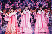 朝鮮派出的三池淵管弦樂團昨日在江陵藝術中心演出。現場有812名觀眾,當中包括252名因韓戰導致家人分隔於兩韓的韓國離散家庭成員。(路透社)