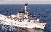 英國防大臣韋廉信稱,英國護衛艦「薩瑟蘭」號(圖)由澳洲返英時,將駛經南海宣示航行自由。(網上圖片)