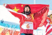 劉佳宇(圖)在女子單板滑雪的U形場地賽奪亞,亦是中國代表隊今屆冬奧首面獎牌。(新華社)