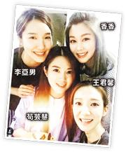 苟芸慧的好姊妹李亞男、香香及王君馨已先後成為人妻。(資料圖片)