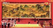 由港商購買捐予故宮、在央視春晚展示的《絲路山水地圖》被指強行附會「絲綢之路」。(網上圖片)