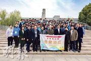 去年12月,張浚生在浙江浙大學接待香港一批到內地學習的大學生,當時他氣色不錯,還替學生上國情課。(浙江大學網頁相片)