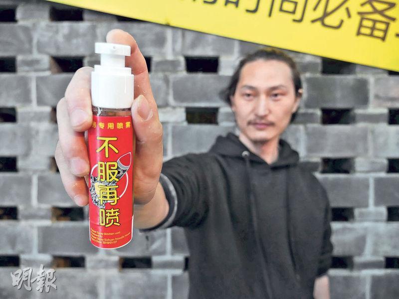 堅果兄弟(圖)用44萬辣度的辣椒製成食用及自衛用的「不服再噴」噴霧。(受訪者提供)