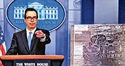 美國財政部長梅努欽在白宮匯報制裁朝鮮的最新情况,展示了有關朝鮮船舶的畫面,同時宣布新增制裁對象,包括幾間台港企業。(路透社)