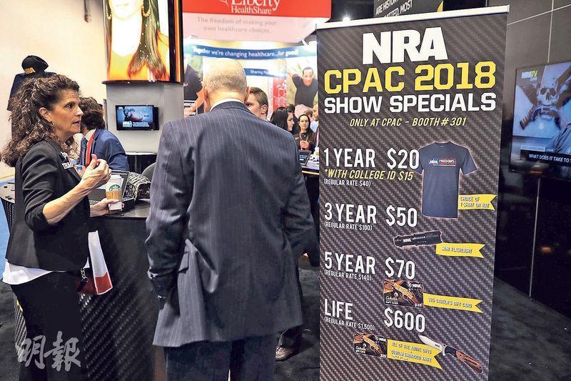 在最近召開的一年一度美國最大規模保守陣營「保守政治行動會議會」場內,展出為全國步槍協會會員提供優惠的海報。(法新社)