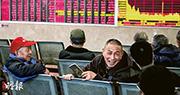 臨近會議開幕,A股亦開始進入「兩會行情」。圖為昨日成都一證券營業部的股民正在討論股市。截至當日收盤,滬指漲1.23%,報3329點;深證成指漲2.18%,報10,895點。(中新社)