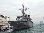 法國軍艦「葡月」號昨日抵港,停泊於堅尼地城招商局碼頭,今天開放公眾參觀。(林康琪攝)